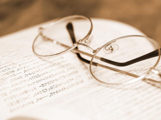 営業マン必見!印象UPするメガネの選び方4つとおすすめ7選